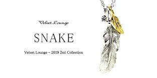 snake2nd